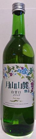 月山山麓ワイン