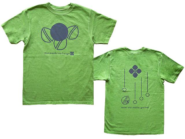 hinolismo-紫陽花あじさいTシャツ-雨もまたよろし-ブラジルと日本をTシャツでデザインするお店hinolismoヒノリズモ