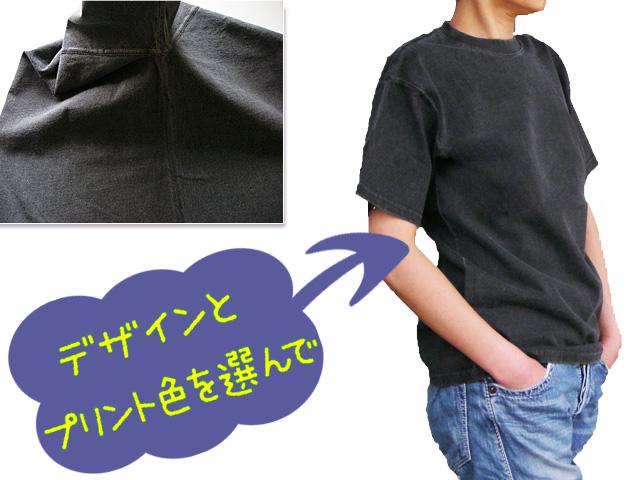hinolismo-迷えるTシャツ半袖ブラック-Good Onグッドオンピグメントブラック使用