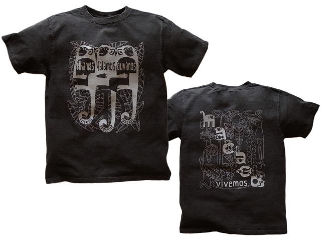 hinolismo-MACACO(猿)Tシャツ-ブラジルと日本をTシャツでデザインするお店ヒノリズモ