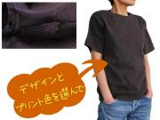 hinolismo-迷えるTシャツ半袖ブラウンにプリント-Good Onグッドオン使用