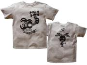 hinolismo-EU SOU CAVAQUINHO(わたしはカヴァキーニョ)Tシャツ-半袖サンドベージュ-ヒノリズモ
