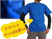 hinolismo迷える半袖Tシャツ-マリンブルー