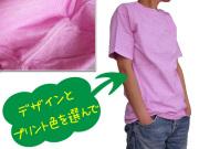 hinolismo-迷えるTシャツ半袖ピンク-Good Onグッドオンピグメントピンク使用