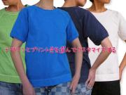 迷えるラグラン半袖Tシャツ-マリンブルー追加で4色★Sサイズ【プリントカスタマ
