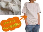 hinolismo-迷えるTシャツ半袖サンドベージュにプリント-Good Onグッドオン使用