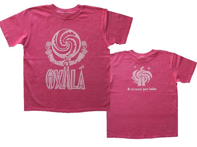 オシャラTシャツ-ブラジルと日本をTシャツでデザインするお店hinolismo