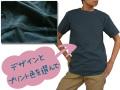 迷えるTシャツ半袖アイミドリ【プリントカスタマイズ】