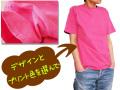 hinolismo-迷えるTシャツ半袖チェリーピンク-Good Onグッドオンピグメントチェリー使用