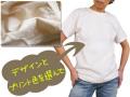 迷えるTシャツ半袖ナチュラル【プリントカスタマイズ】