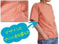 迷えるTシャツ半袖オレンジ【プリントカスタマイズ】