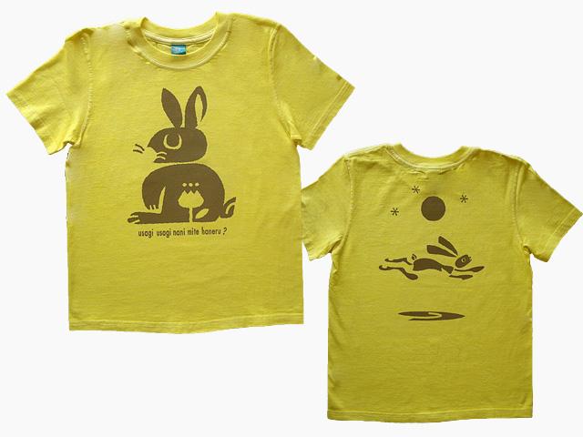 うさぎ Tシャツ-ブラジルと日本をTシャツでデザインするお店hinolismo