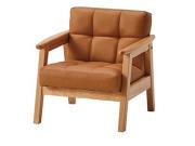1人掛けミニソファ ペリー 猫ソファとしても人気の商品