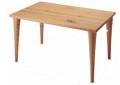 森のことば ダイニングテーブル SN343WP