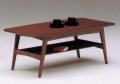105センターテーブル マックス ウォールナット