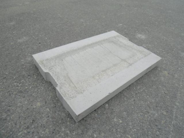 U字溝 150用 蓋 (歩道用)  10kg/枚 【送料込】  サイズ 幅210mm 長さ600mm 厚み35mm