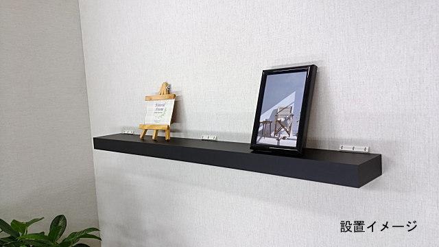 壁に写真立てを載せるためのおしゃれな棚。子供部屋や寝室におしゃれな棚。