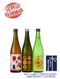 秋酒3種のみくらべ2020