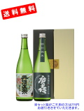地酒セット(小)