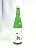 特別純米酒敬老の日オリジナルラベル酒