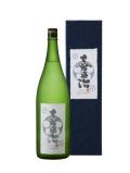 純大原酒 喜平治1800