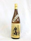 大吟醸酒 廣喜 1800ml
