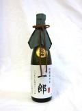 純米大吟醸 紫 敬老の日ラベル 720ml
