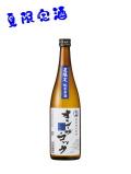 純米オンザロック720