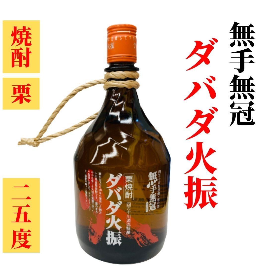 [人気商品]ダバダ火振900ml