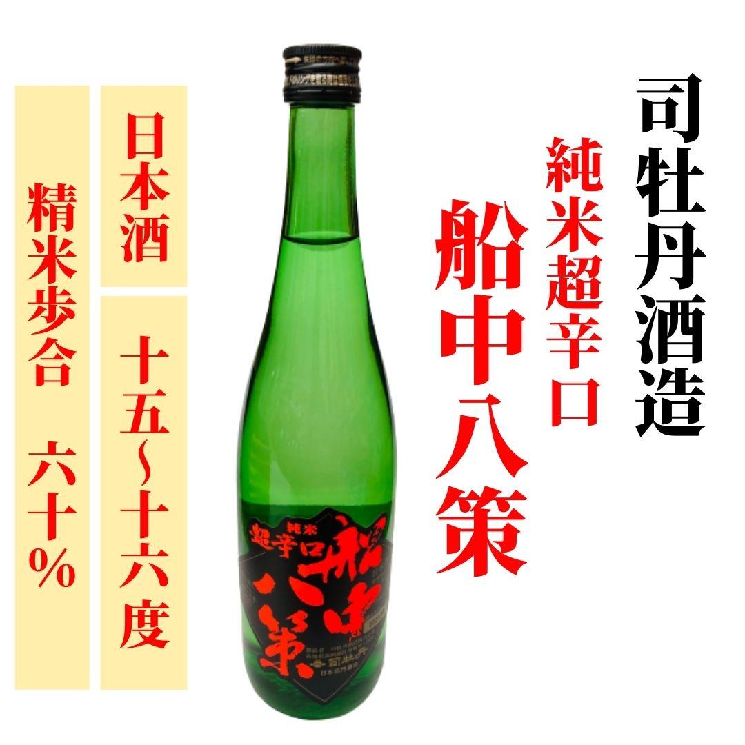 [人気商品]純米超辛口 船中八策720ml