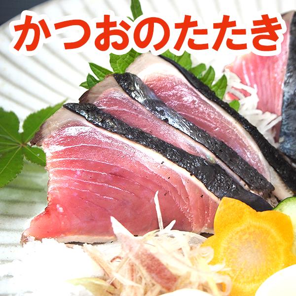 高知特産 珍味堂 かつおのタタキ(鰹の赤身・カツオのアカミ)