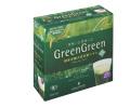 グリーングリーンEX ハリウッド化粧品