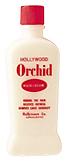 ハリウッド化粧品の通信販売 ひさや オーキッドヘアクリーム