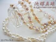池蝶真珠 ロングネックレス