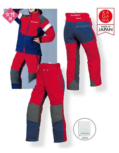 MissFOREST NEW ミスフォレスト 女性用チェンソー作業用スーツ 防護ズボン MT534 M L レッド ネイビー