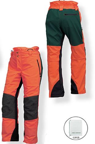リンタロウ ニュー チェンソー作業用スーツ 防護ズボン MT541 M L LL オレンジ グリーン 緑