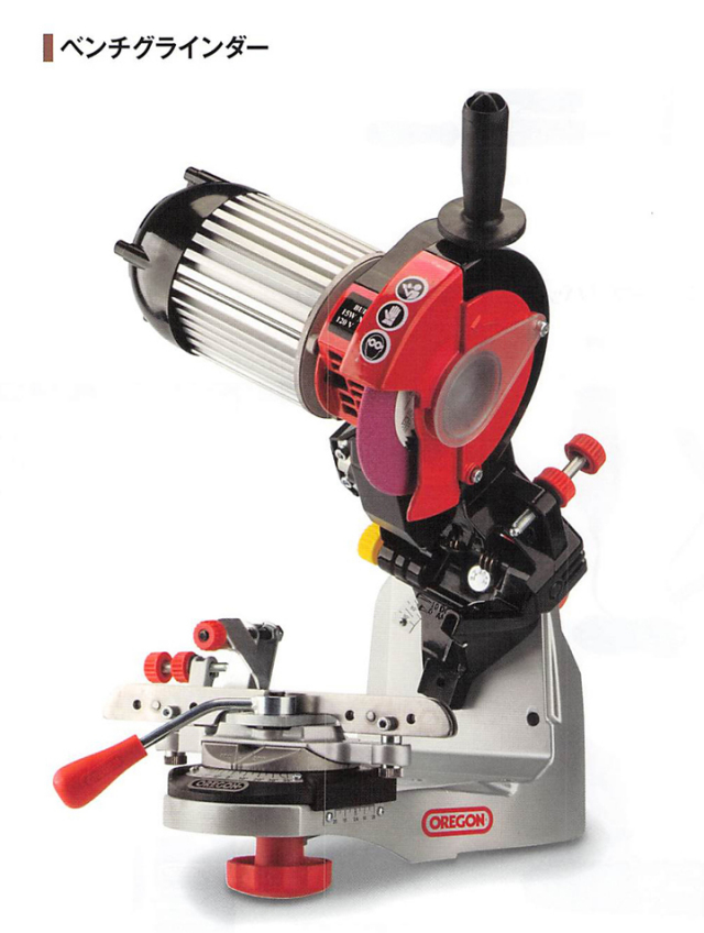 OREGON製 目立て機 ベンチグラインダー520100J チェーン固定 砥石とりつけ 目立て角度 切削角度 安全ピン付き スライド式バイス ライト付き