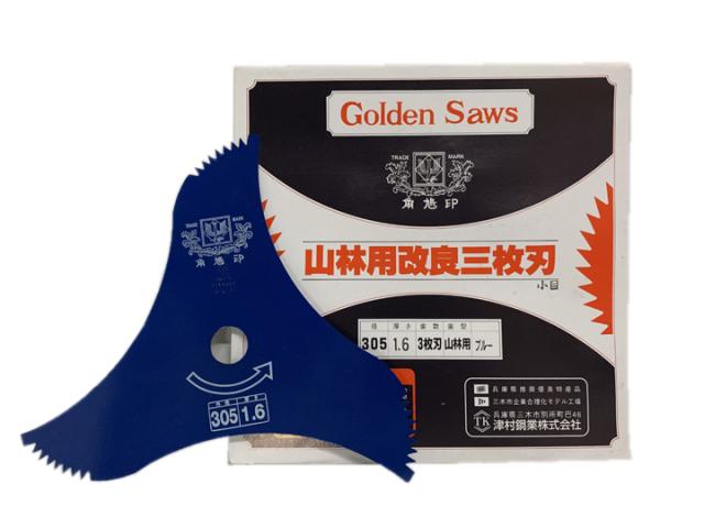 ツムラ 山林用改良3枚刃 細目 ブルー 305mm×1.6mm×3P 1154 津村鋼業 50枚