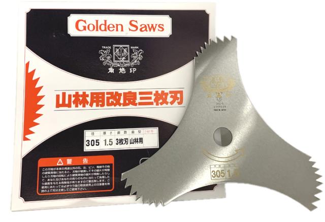 ツムラ 山林用改良3枚刃 荒目 ミガキ 305mm×1.5mm×3P 津村鋼業 50枚