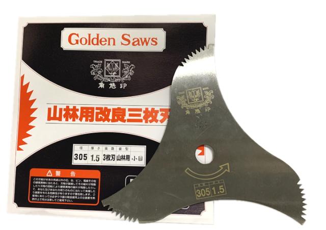 ツムラ 山林用改良3枚刃 細目 ミガキ 305mm×1.5mm×3P 津村鋼業 50枚