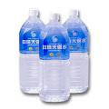 日田天領水ペットボトル(2リットル×10本)