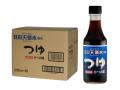 マルヱ日田天領水使用つゆ濃縮2倍(250ml×12本) 【送料無料】