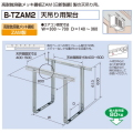 エアコン室外ユニット用据付架台天吊り用架台 バクマ工業B-TZAM2 高耐蝕溶融メッキ鋼板ZAM製