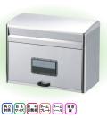 メイワ 郵便受け MYL-550 ステンレス製 外掛用 ホームポスト W430xD230xH330