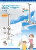 天井吊下げ型可動竿掛け アーム着脱可能 タカラ産業 ドライ・ウェーブTC6090 1セット2本入 テラス用ターンナットセット付