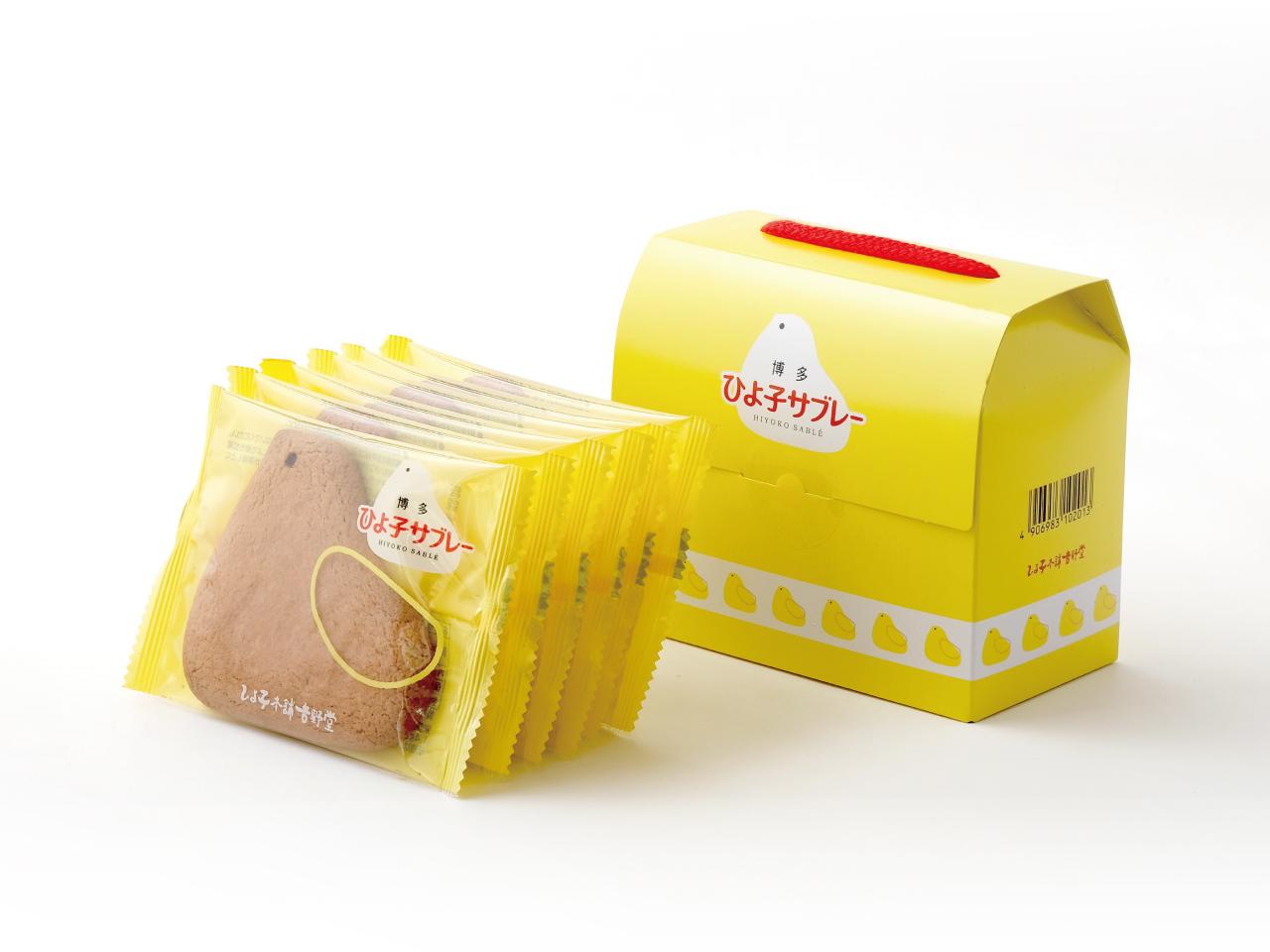 博多ひよ子サブレー 6枚入手提箱