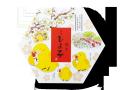 名菓ひよ子 角7個入(冬箱)