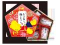 名菓ひよ子 角5個入(雛まつり・赤)