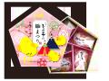 名菓ひよ子 角5個入(雛まつり・ピンク)