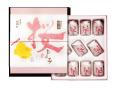 桜ひよ子 11個入